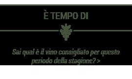 Vendita vino online stagionale